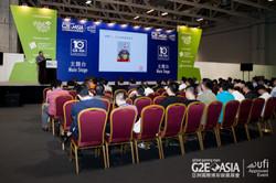 G2E Asia 2016 Asia Lottery Forum Website-28.jpg