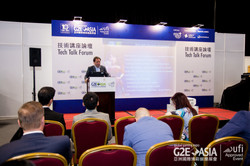 G2E Asia 2016 Tech Talk Forum Website-3.jpg