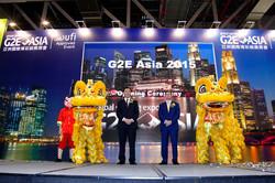 G2E Asia 2015 Opening Ceremony 016.jpg