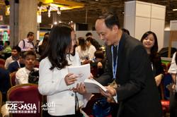 G2E Asia 2017Asia Lottery Forum-4