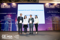 G2E Asia 2017Asia Lottery Forum-18