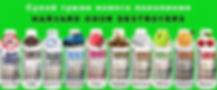 коллекция жидкостей