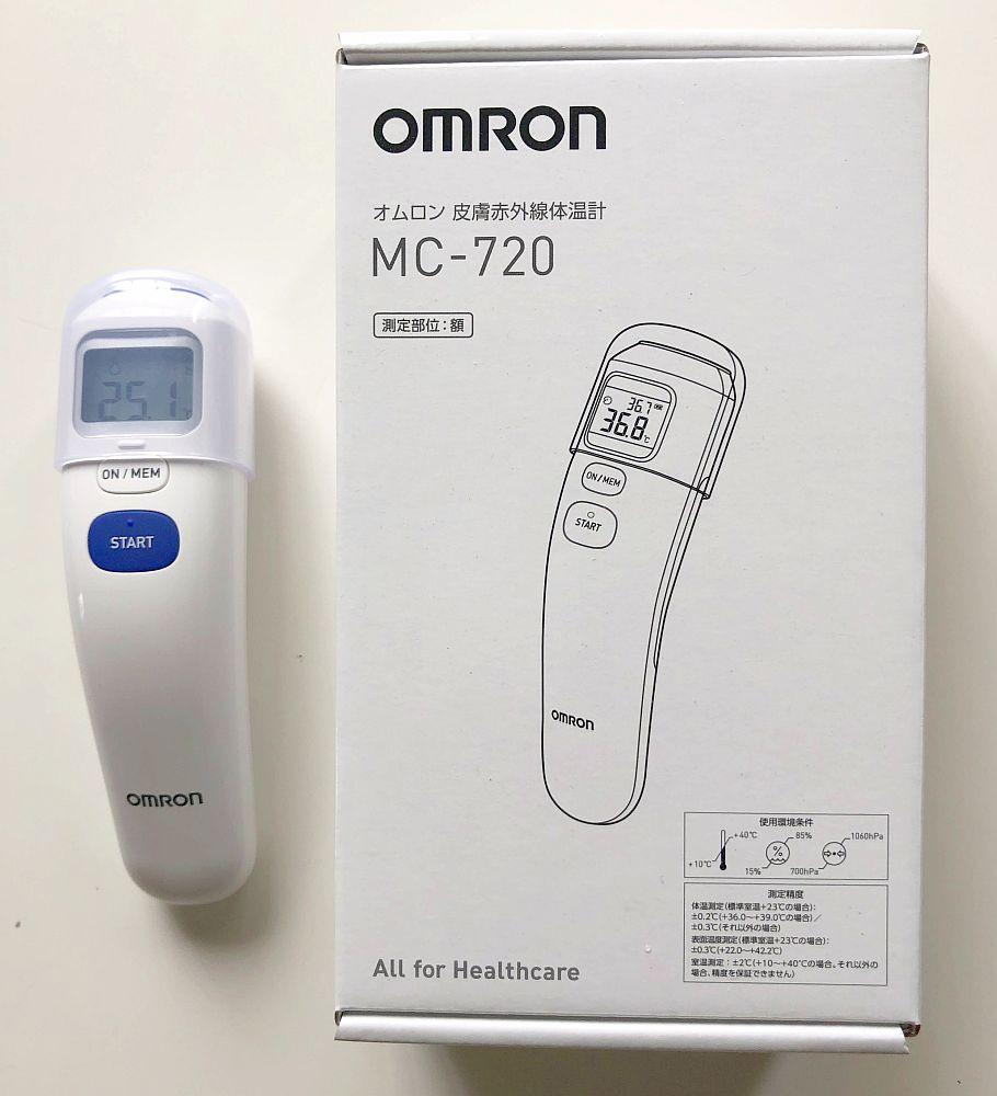 体温計 型 オムロン 接触 非