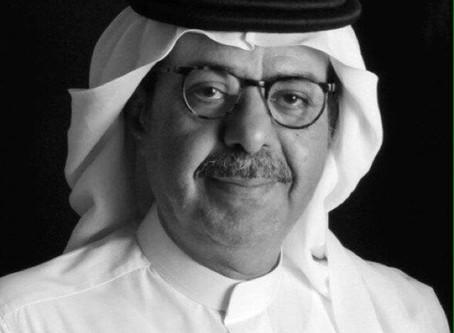 البازعي: المهرجان يؤسس لمنبر راسخ لصناعة الأفلام في المملكة