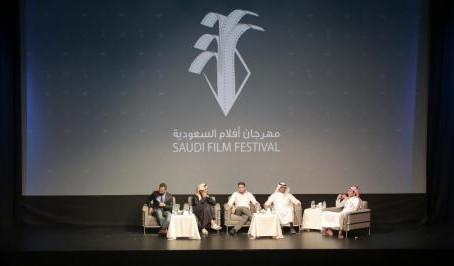 لماذا نأتي إلى مهرجان أفلام السعودية؟