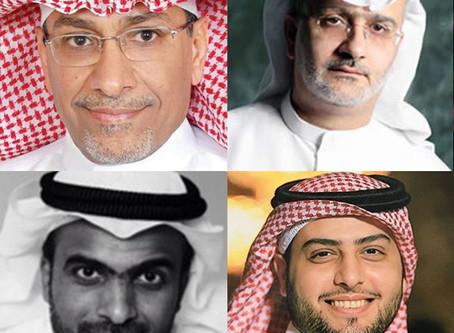 في الدورة الثالثة موقع مهرجان أفلام السعودية في الدمام يغلق على 184 مشاركة ويعلن أسماء لجان التحكيم