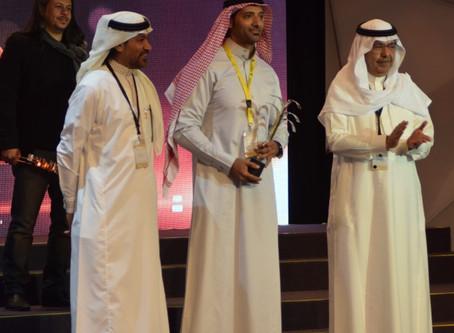 مهرجان أفلام السعودية يختتم فعالياته بتوزيع الجوائز