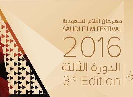 مهرجان أفلام السعودية يستقبل مشاركات الدورة الثالثة