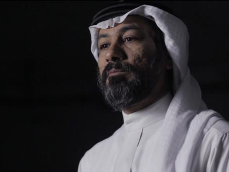 الملا: مهرجان الخليج السينمائي ساهم في تنشيط التجربة السعودية وصناع الأفلام الشباب