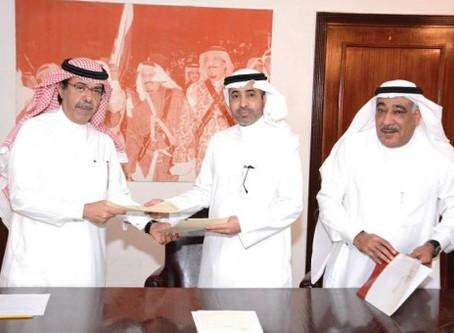 «فنون الدمام» توقع عقد شراكة إستراتيجية لدعم مهرجان أفلام السعودية