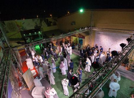مهرجان أفلام السعودية يواصل عروضه لليوم الثاني