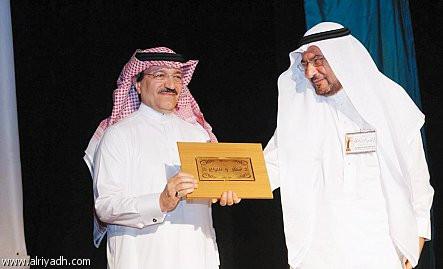 """في أول تظاهرة سينمائية في المملكة وزير الثقافة يكرم المحيسن في افتتاح """"أفلام السعودية- الدورة الأولى"""