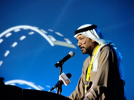 7500 مشاهد لأفلام السعودية في خمسة أيام