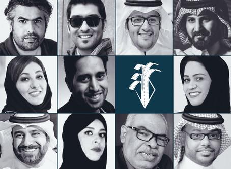 لجان التحكيم في مهرجان أفلام السعودية في الدورة الرابعة