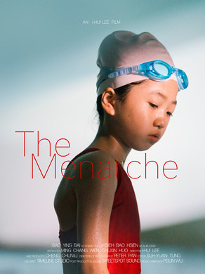 電影製作《初潮 The Menarche》