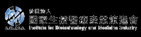 logo生策會.png