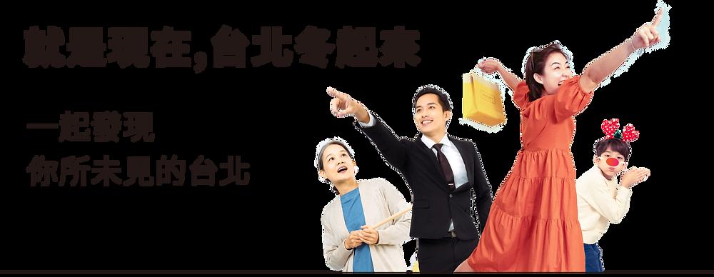 社群操作|方成事整合行銷|Taipei