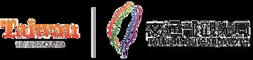 logo交通部觀光局.png