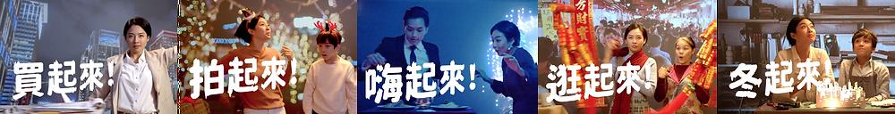 網站設計|方成事整合行銷|Taipei