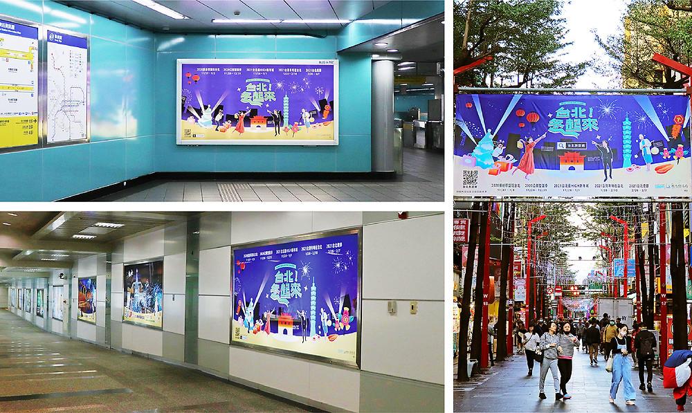 視覺設計|方成事整合行銷|Taipei