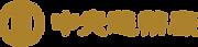 logo中央造幣廠.png