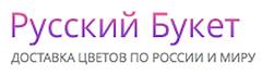 Русский Букет - партнер студии Лаванда. Цветы в Оренбурге