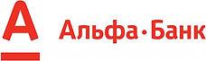 Альфа-банк - партнер студии Лаванда. Цветы в Оренбурге