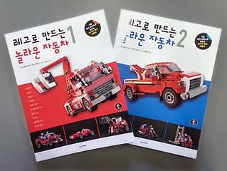 I like the korean version!