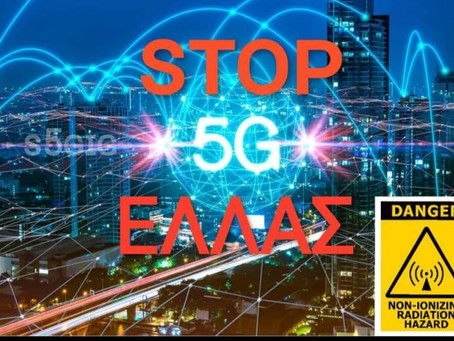 Experts Launch Stop 5G Petition to Supreme Court of Greece