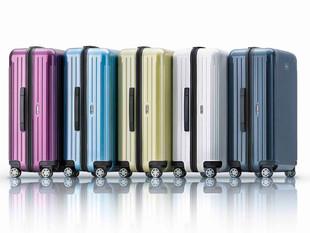 Como escolher a melhor mala de viagem?