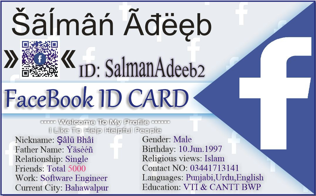 Fullscreen Page | Salman Adeeb | Salmanadeeb | Pakistan