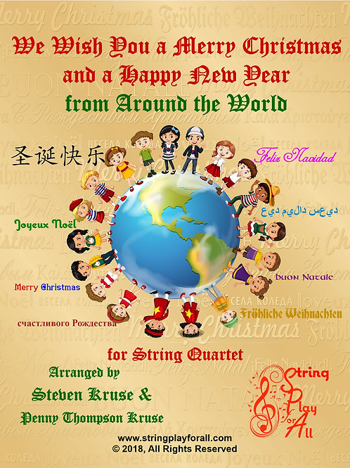 We Wish You a Merry Christmas and a Happy New Year for String Quartet