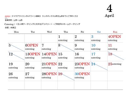 4月 (1).png