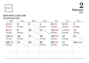 23770_calender_simple (1)2月.png