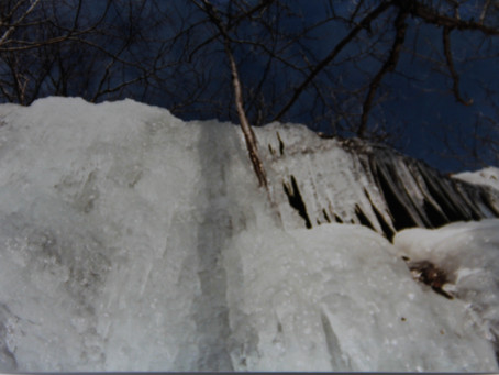 The Great Blueberry Hill Ice Climb, CS Lewis and Faith