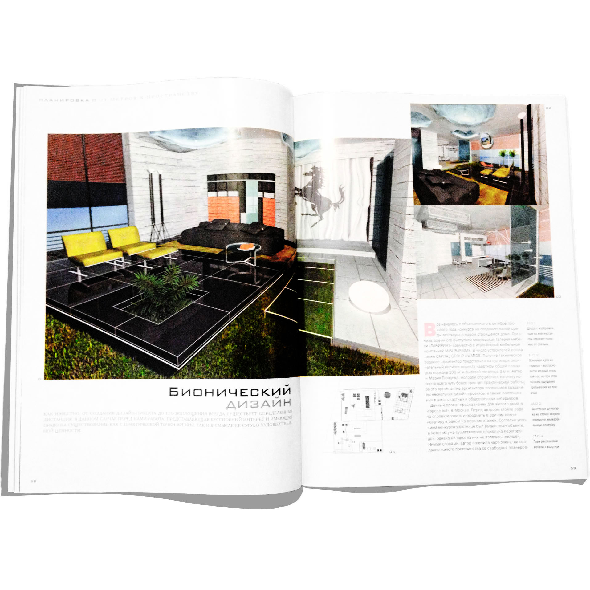 Publication-interior-Russia-R1