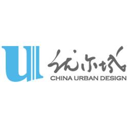 2017-CHINA URBAN DESIGN