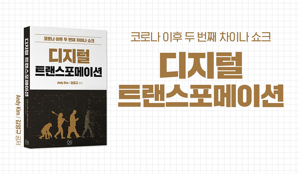 eoninnolab_book.jpg