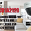 Thumbnail: DAHUA COOPER D1A2128 - Camara Domo HDCVI 1080p