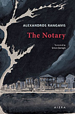 The Notary