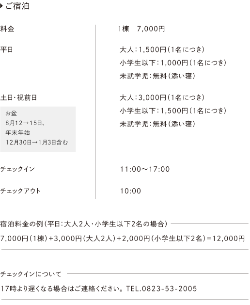 text02 (1).png