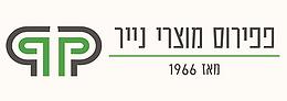 לוגו פפירוס עברית.PNG