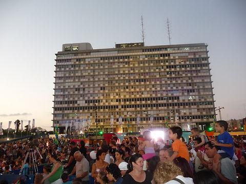 Tel-Aviv- Kids festival'.JPG