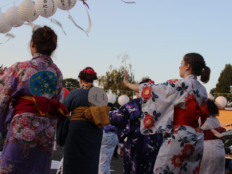 Thank you for making Obon happen! and other things