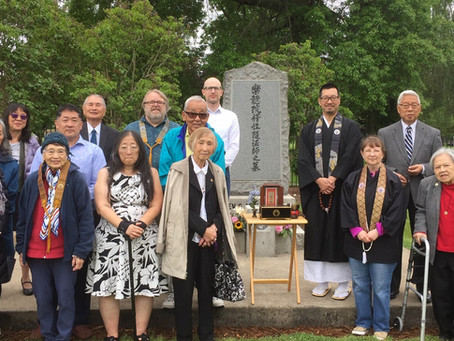 Memorial Day Service (Monday, May 27, 2019)