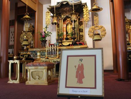 Rennyo Shonin Memorial Service