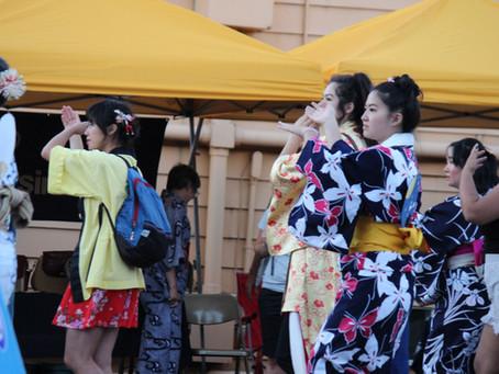 Obon Fest 2018