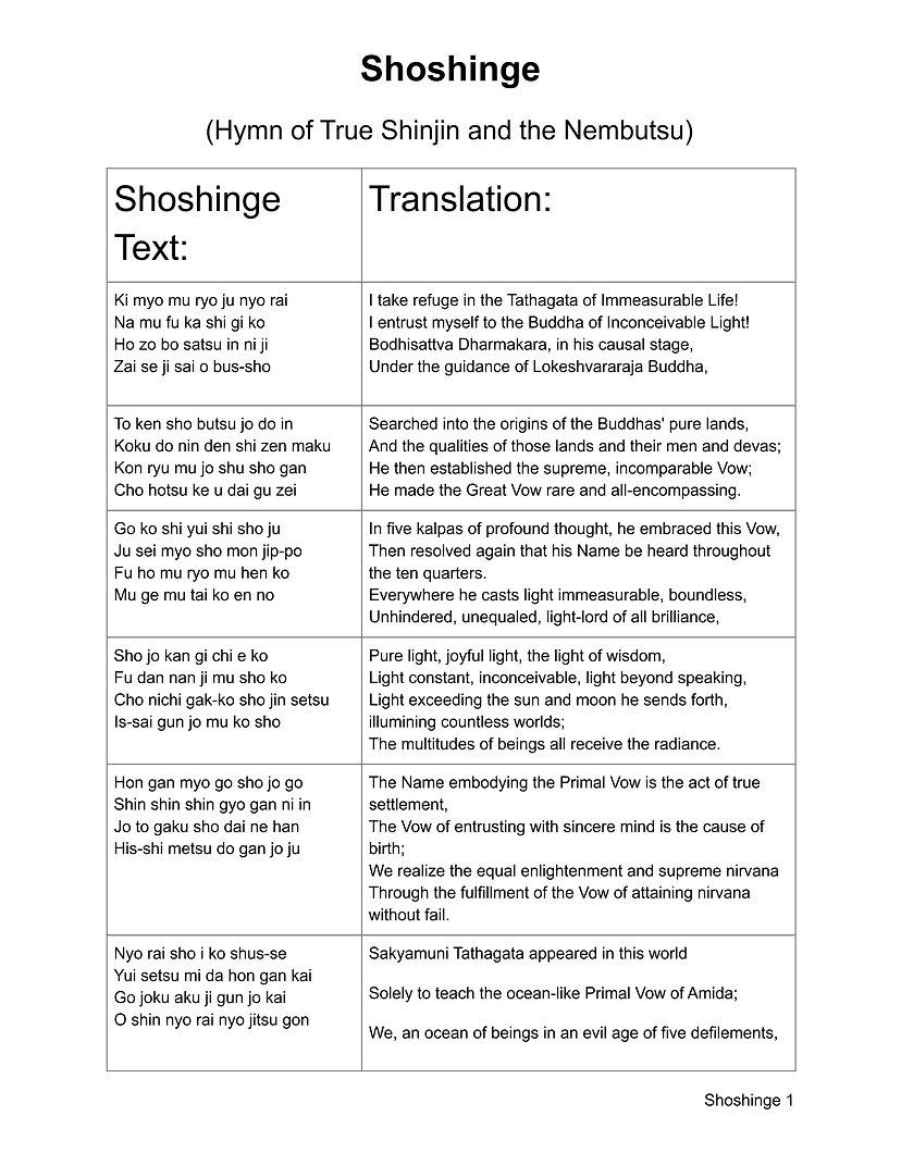 Shoshinge1.jpg