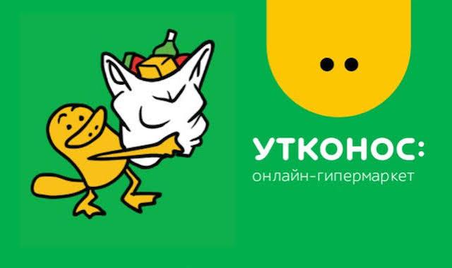 Яндекс.Деньги - Утконос. Первый заказ с кэшбэком 21%!