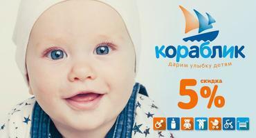 М.видео - Промокод на 500, 1000, 2000 рублей